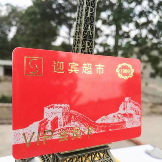 Plastic VIP Membership Card Design Template Printer Thank You Cards
