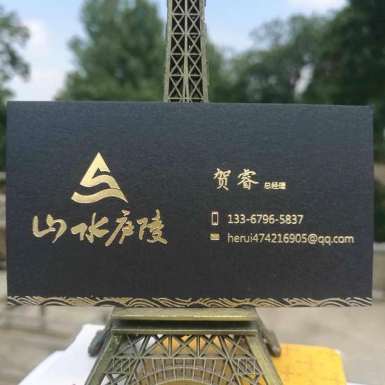 Black Paper Custom Name Cards Design Template with Matte Gold Foil