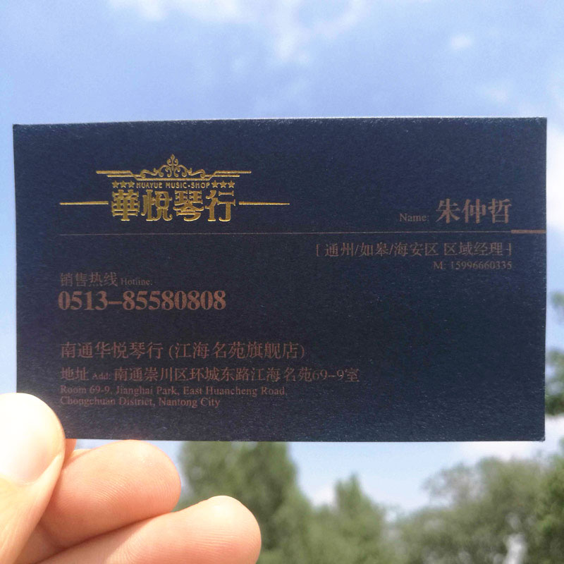 Black Paper Business Cards Printing Gold color with Glossy Gold Foil on Both Sides