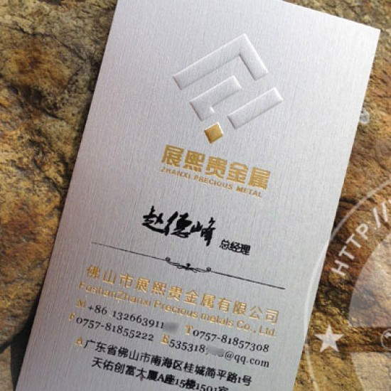 Matte Gold Foiled Brushed Silver Paper Cards Printing Factory