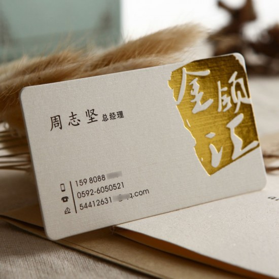 500gsm Metallic Paper Business Card with Glossy Gold Foiled