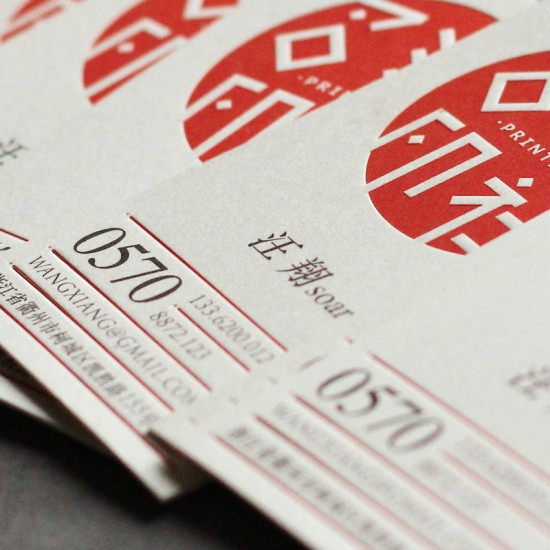 600gsm White Paper Business Thank You Card Ideas Letterpress