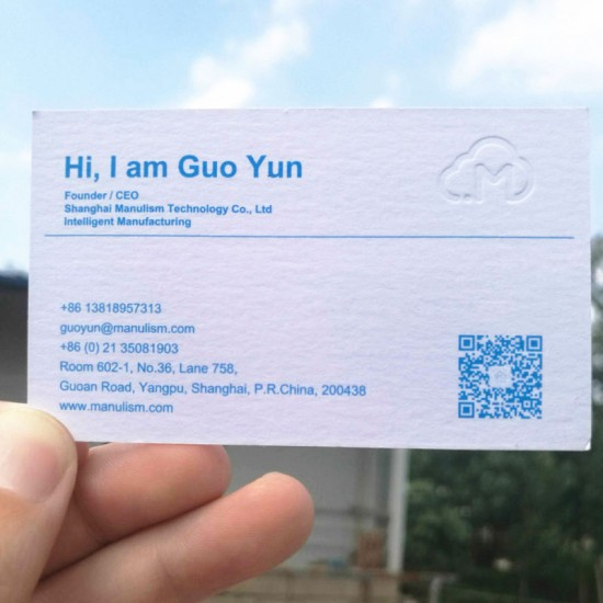 400 gsm Embossed Paper Business Card with Black Printed