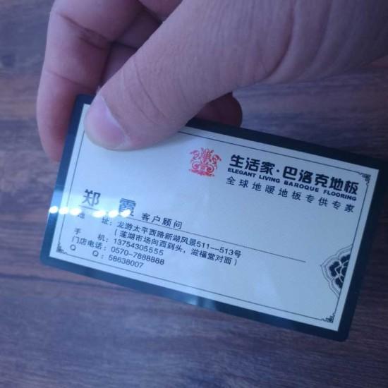 New High Quality Shining PVC Cheap Glossy Custom Business Card 90X51mm