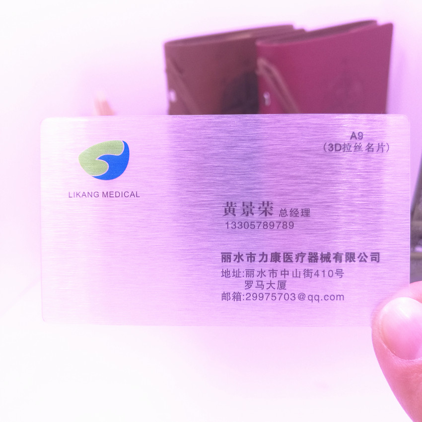Plastic business card | CeoCard