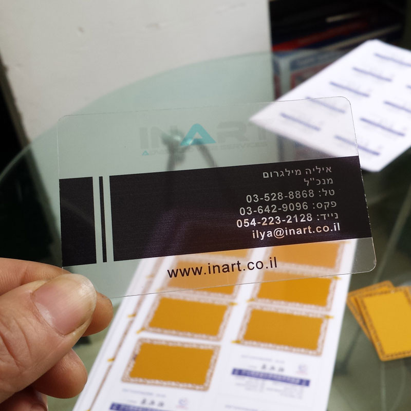 Thin glossy plastic clear card with single side printing