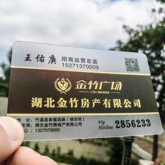 Gold Foil Stamped Matte PVC Transparent Personal Cards Printer Service