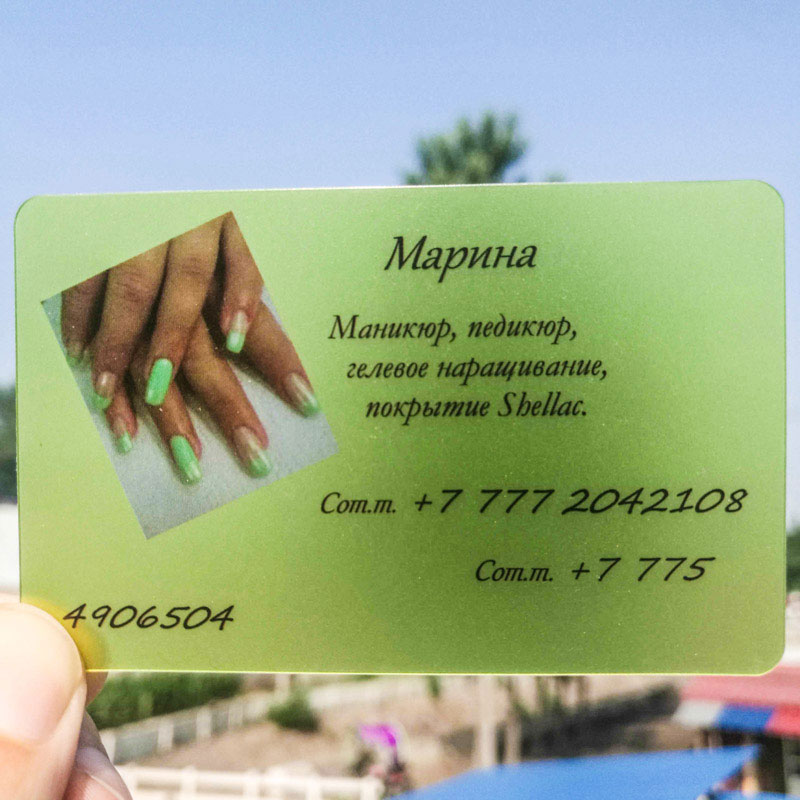 Matte Transparent Visiting Card with Green Background