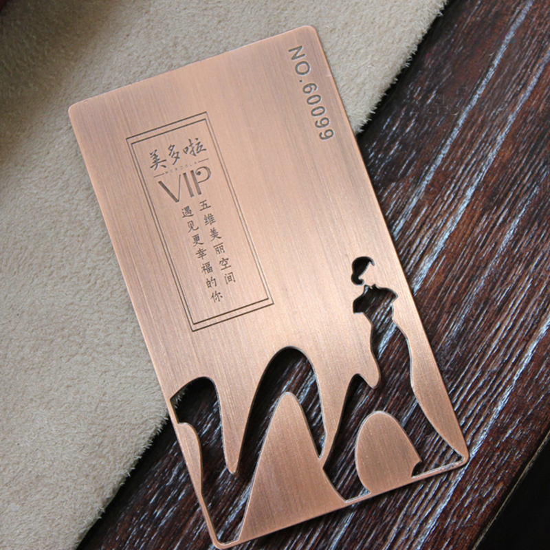 Copper retro metal VIP card with cutout and etched serial numbers