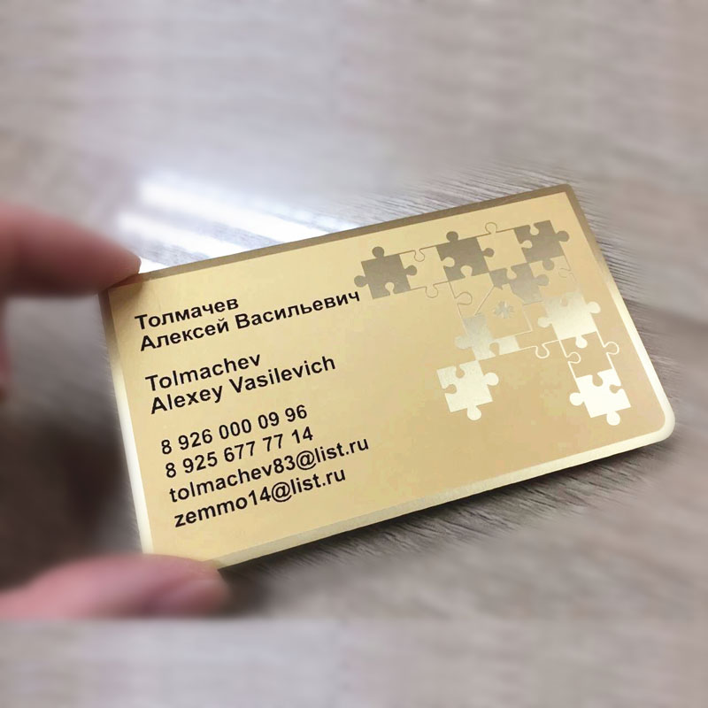 Gold Custom Metal Business Card with Matte Etching and Cutout