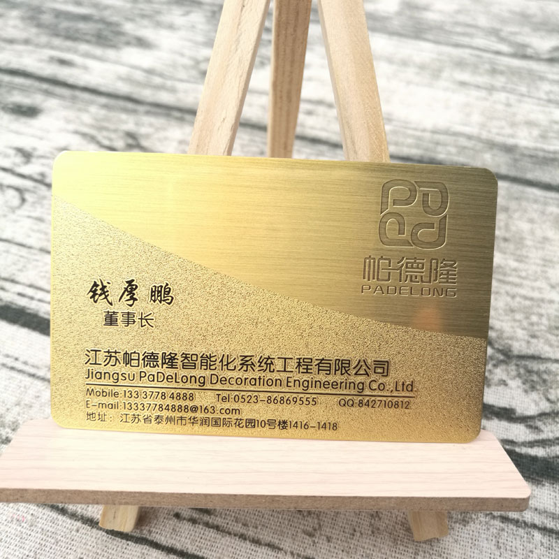 Engraved metal business card plated gold